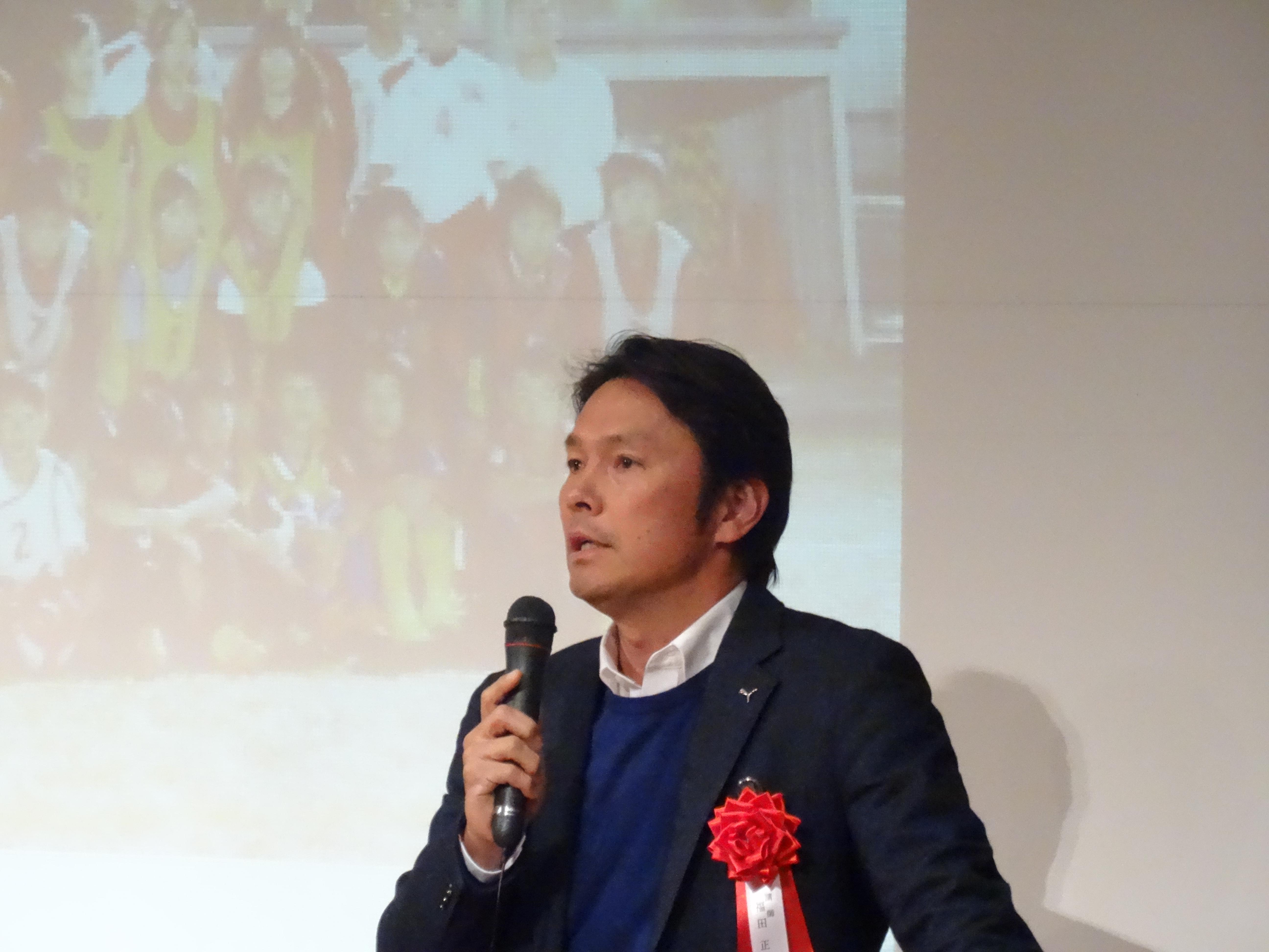 2017年2月 福田正博先生の講演を聴いてきました