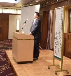 2014年1月21日(火)  山﨑(やまさき)武司先生の講演を聴いてきました