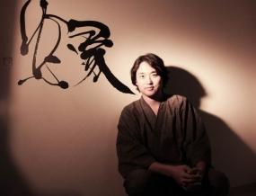 武田 双雲|講師画像2