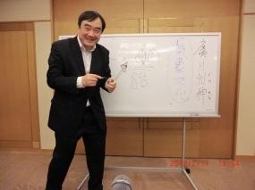 廣川 州伸|講師画像2