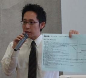辻 太朗|講師画像1