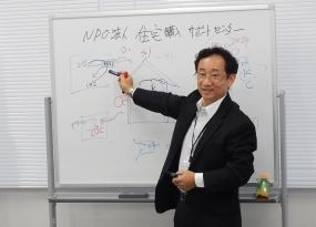 岡本 州弘|講師画像2