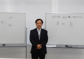 岡本 州弘|講師画像3