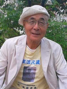 佐藤 光男|講師画像1