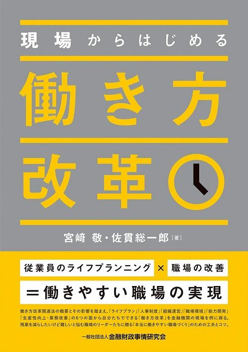 宮﨑 敬|講師画像2