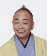 林家 うん平|講師画像0