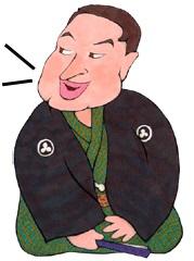 桂 歌助 講師画像2