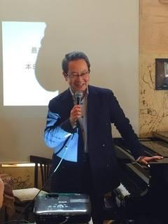 舘岡 康雄|講師画像2