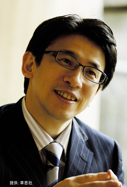 齋藤 孝|講師画像0