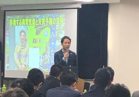 天達武史先生の講演を聴いてきました