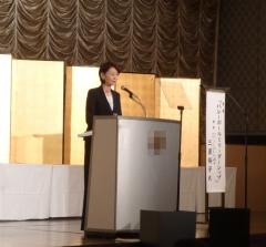 2014年1月17日(金) 三屋裕子先生の講演を聴いてきました