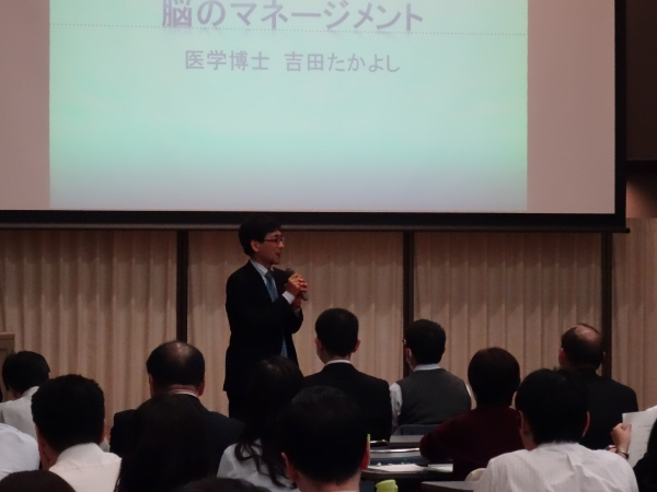 2015/12/11 吉田たかよし先生の講演を聴いてきました
