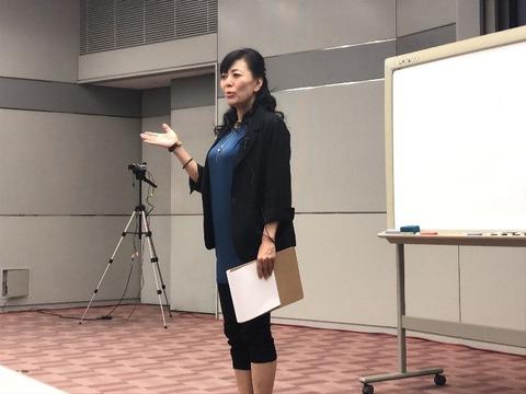 中野美加先生の講演を聴いてきました