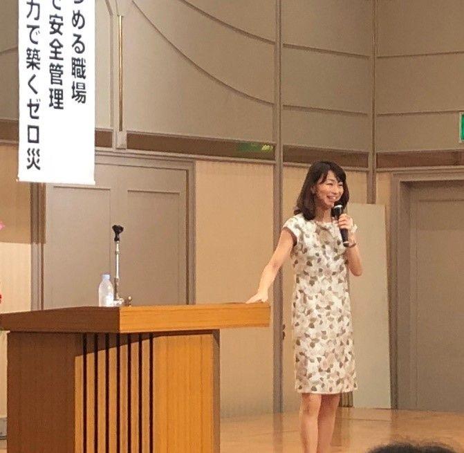 荒生暁子先生の講演を聴いてきました
