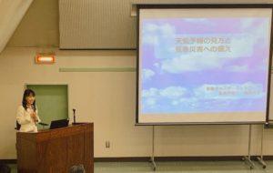 橋詰尚子先生の講演を聴いてきました