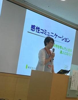 黒川伊保子先生の講演を聴いてきました