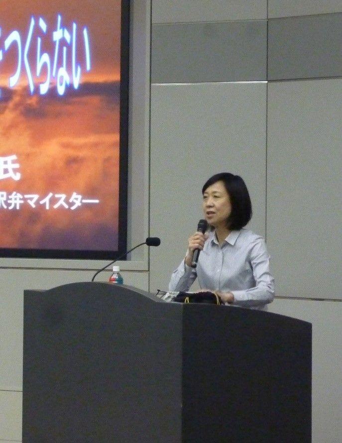 三浦由紀江先生の講演を聴いてきました
