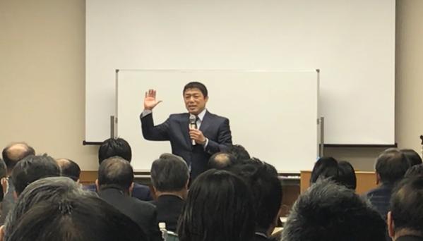 古賀稔彦先生の講演を聴いてきました