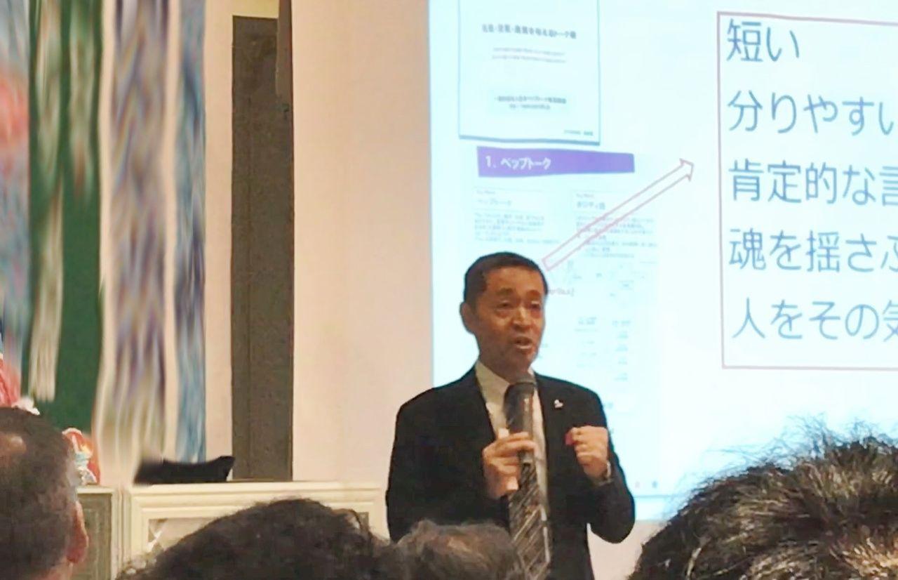 岩﨑由純先生の講演を聴いてきました(2019)