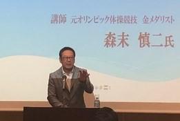 森末慎二先生の講演を聴いてきました