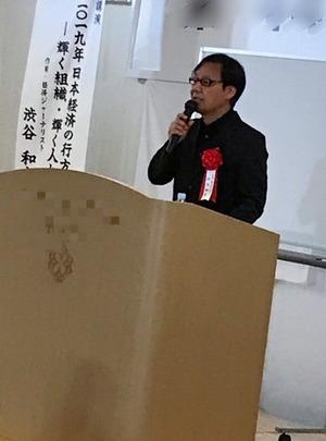 渋谷和宏先生の講演を聴いてきました