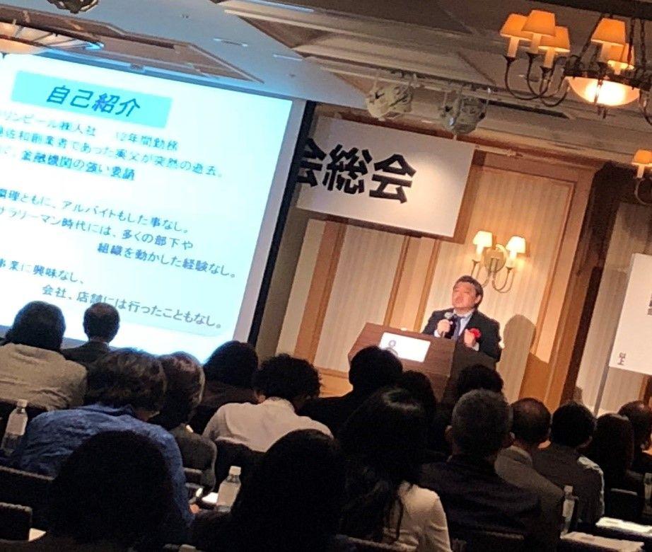 湯澤剛先生の講演を聴いてきました