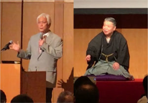石田章洋先生&三遊亭道楽師匠の講演を聴いてきました